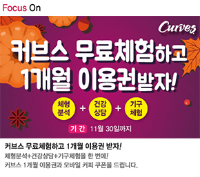 https://cafe.naver.com/curves/247113